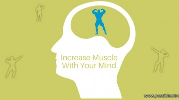 Increase Muscle With Your Mind